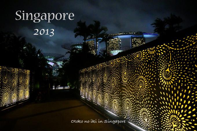 0113Singapore12月-0