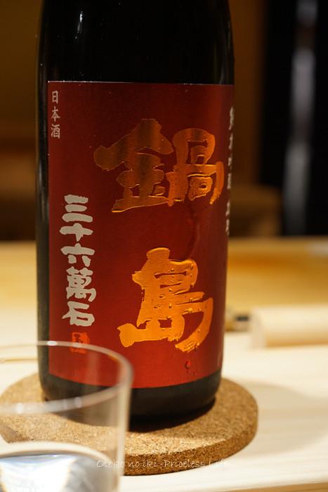 sushizai2019-19