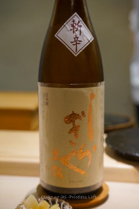 鮨なんば2019-28