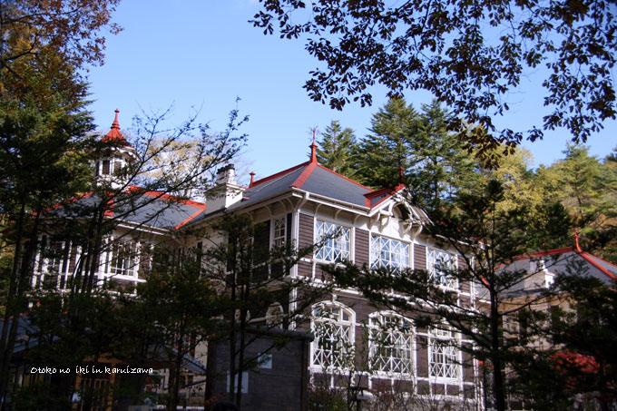 0131-5三笠ホテル引