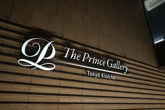Prince2020-27