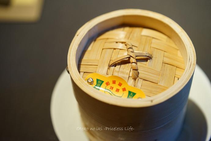 1224茶禅華11月-29