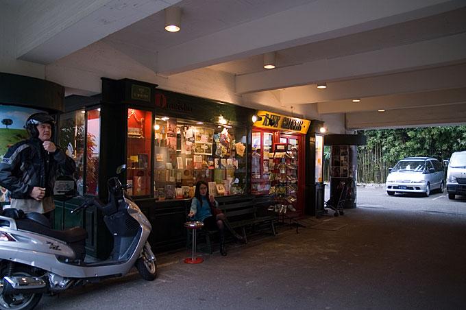 日仏学院-1売店