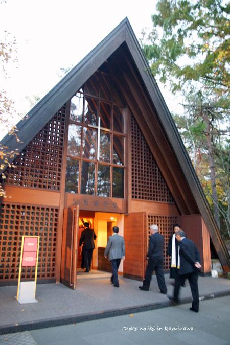 1217-24軽井沢教会