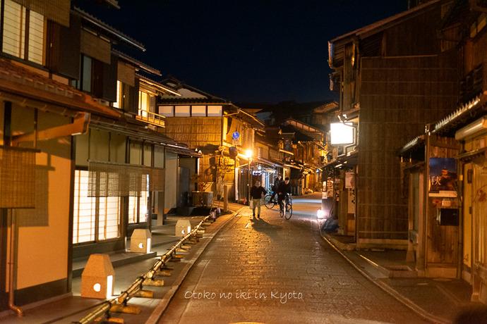 そうだ京都いこう20192019-141