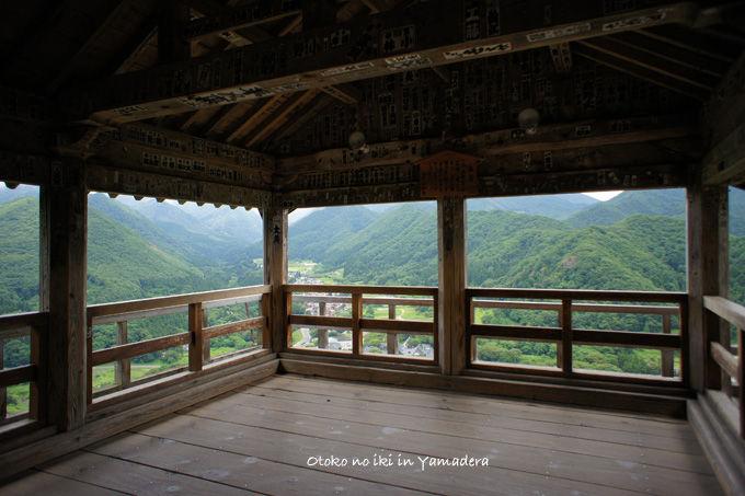 1005-3山寺