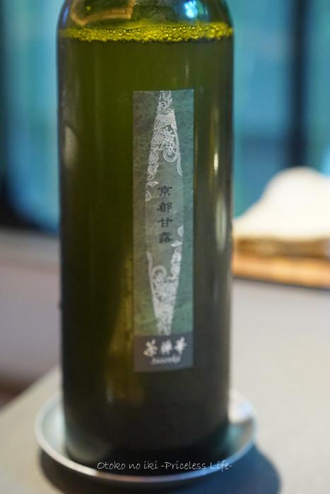 1224茶禅華11月-12