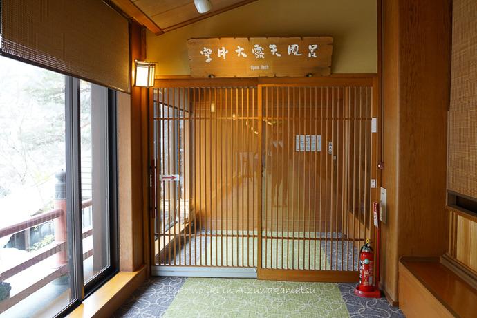 1020芦ノ牧温泉2月-4