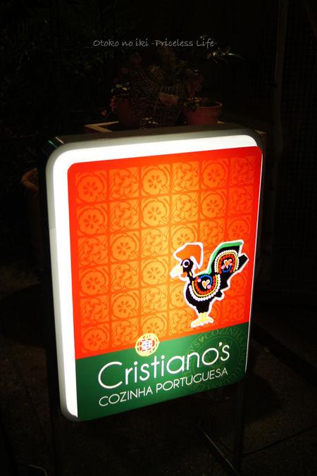 0324-7Cristiano's
