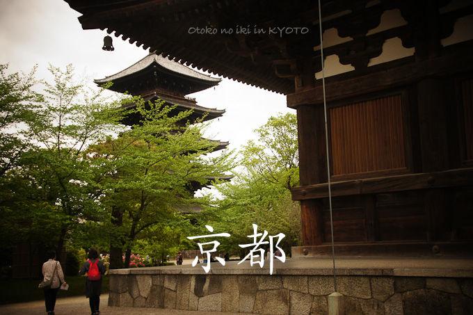 20120501-東寺1