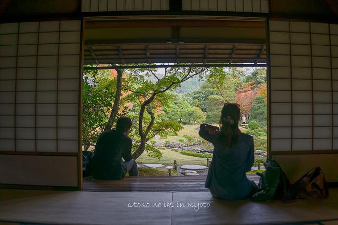 1108京都11月-14