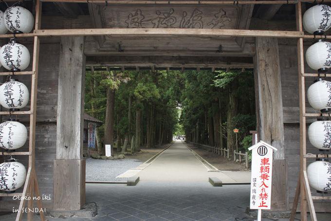 0114-4円通院