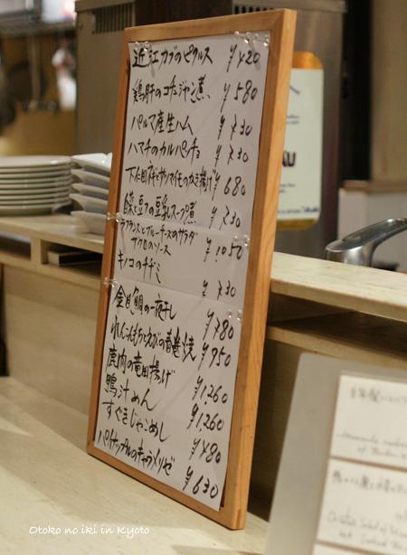 0520-2吉田屋料理店