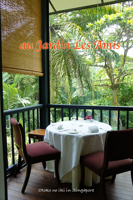 Au jardin les amis singapore for Au jardin singapore menu