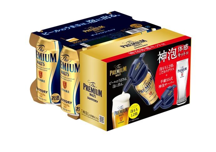 ザ・プレミアム・モルツR6缶(神泡特発)