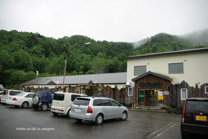 0805-16豊平峡温泉