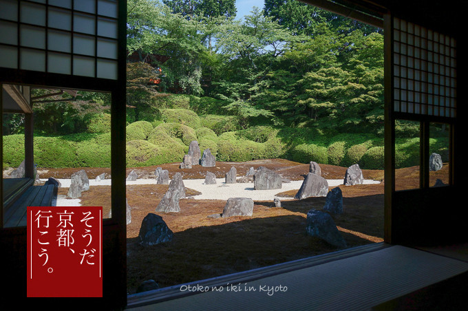 0721京都7月-00