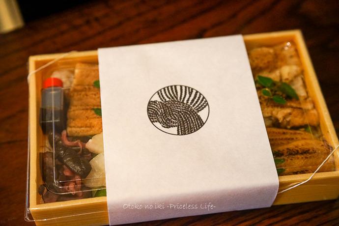 惣菜それがし_おうち2020-11