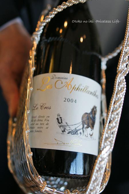 0117-31ワイン