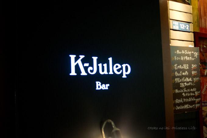 0906-8Kjlep