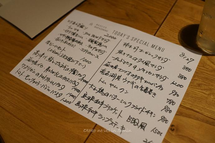 萩石見_2020-13
