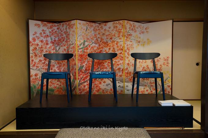 1107京都11月-26