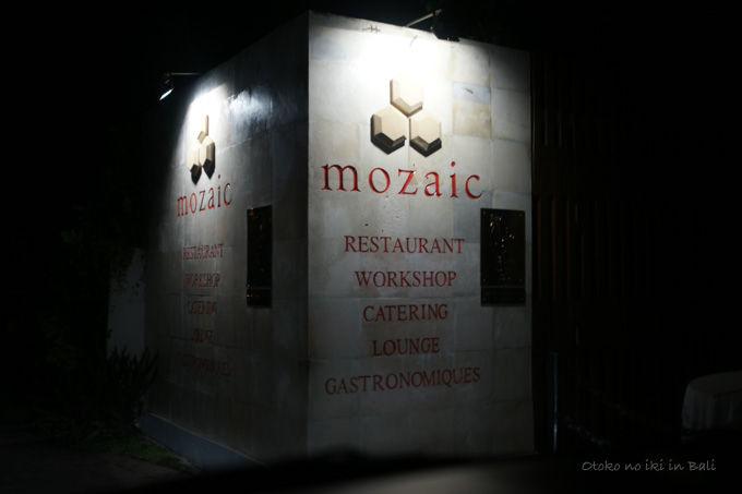 1223-25MOZAIC