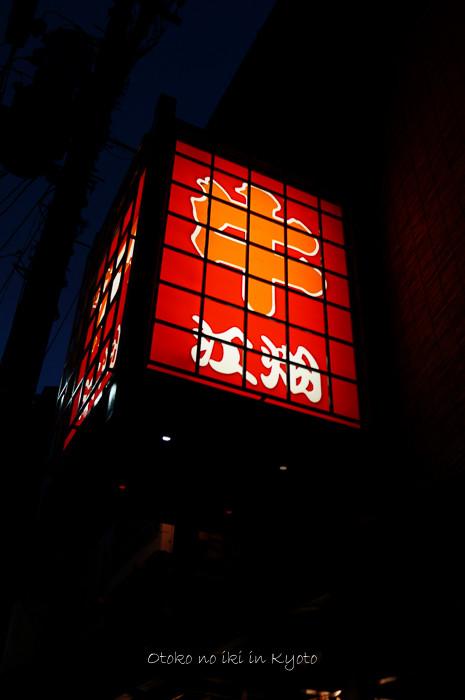 0502江畑8月-1