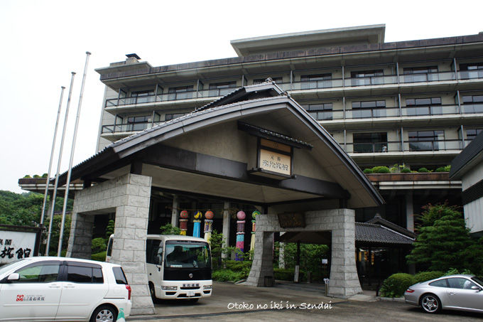 0922-6岩松旅館