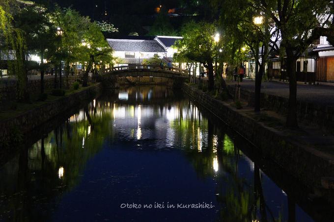 20121010倉敷-28