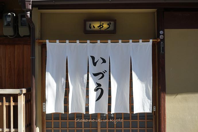 1201いづう10月-9