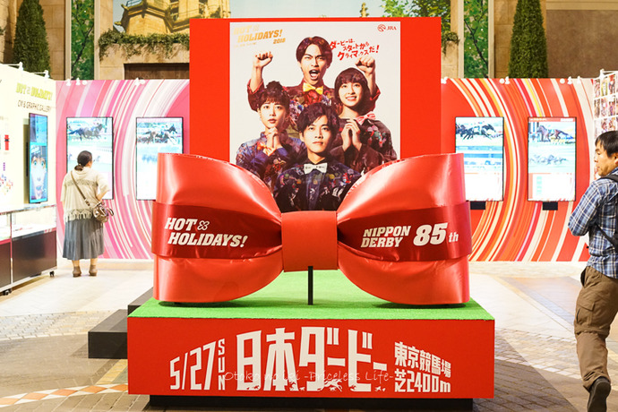 0526JRA優駿5月-1