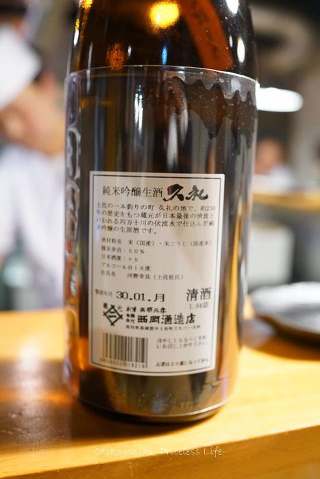 0211熊猫庵徳永1月-10