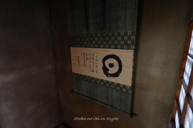 0721京都7月-16