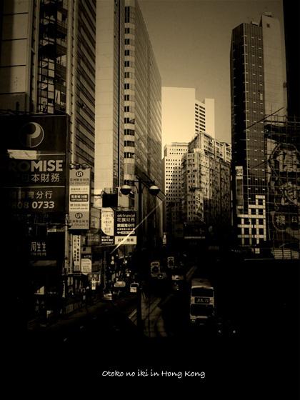 0226-5セピア香港