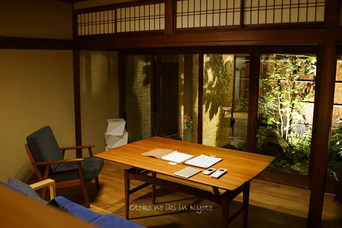 1015京都10月-7