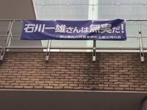 Kansai_tudoi3