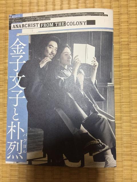Kansai_tudoi1
