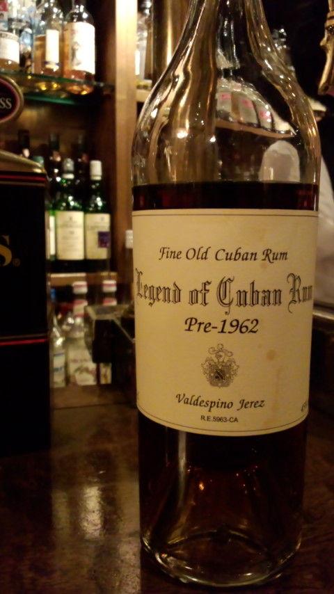 Legend of Cuban Rum Pre-1962