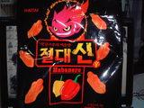 韓国風ハバネロ
