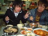 初韓国料理