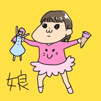 jinn3