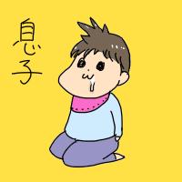 jinn4