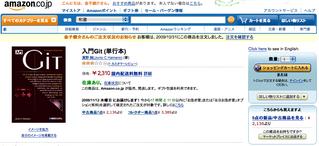 amazon-book-information