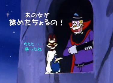 ちょるのっ!!(≧∇≦)