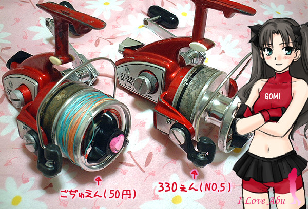 DAIWA SUPER SPORT SS NO4&5★彡