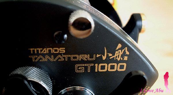 シマノ チタノス タナトル小船 GT500&1000★彡