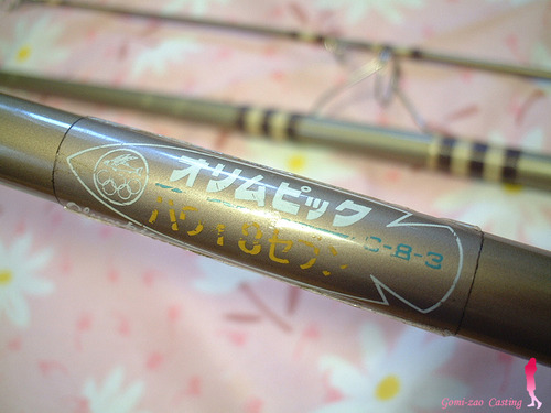 OLYMPIC ハワイ 8 セブン 投げ竿★彡