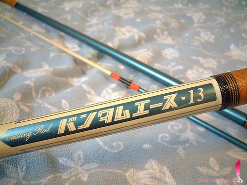 シマノの並継投げ竿 バンタム エース 13