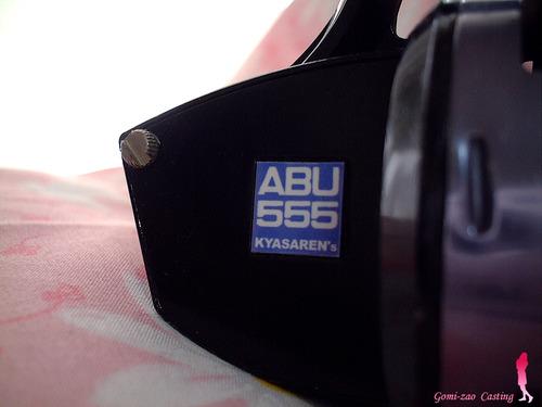 ABU500シリーズで投げ釣り!?